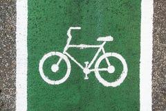 Bike road Stock Photography