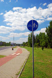 Bike road sign. Bike road and walking area sign Royalty Free Stock Photography