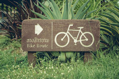 Bike route or bike lane stock photography