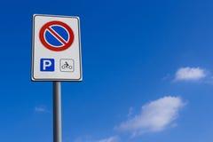 Biker parking only Stock Photos