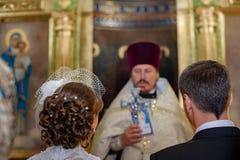 Bila Tserkva, Ucraina 5 ottobre 2012 cerimonia di nozze di A in Fotografie Stock