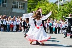 Bila Ukraina, Maj, - 27, 2016: Szkolna linia jest w boisku szkolnym z Obraz Royalty Free