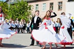 Bila Ukraina, Maj, - 27, 2016: Szkolna linia jest w boisku szkolnym z Zdjęcia Royalty Free