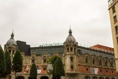 Azkuna Zentroa Bilbao Stock Photography