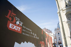 Bilboard of EXIT festival 2015 in city center of Novi Sad. NOVI SAD, SERBIA - June 2nd, 2015: Huge bilboard of major European music festival EXIT in the city royalty free stock photos