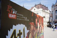 Bilboard of EXIT festival 2015 in city center of Novi Sad. NOVI SAD, SERBIA - June 2nd, 2015: Huge bilboard of major European music festival EXIT in the city royalty free stock image