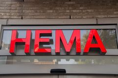 Bilboard From The HEMA At Amsterdam East The Netherlands 2018.  royalty free stock images