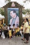 Bilboard tailandês do rei Imagem de Stock