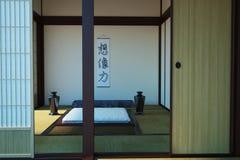 Bild av det inre sovrummet i den japanska stilen stock illustrationer