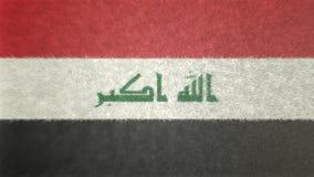 Bild för original 3D av flaggan av Irak royaltyfri illustrationer