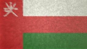 Bild för original 3D av flaggan av Oman royaltyfri illustrationer