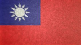 Bild för original 3D, flagga av Taiwan vektor illustrationer
