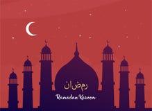Bild för vektor för kort för Ramazan karemmubarak hälsning stock illustrationer