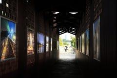 Bild-Galeriepräsident Büro-China Nanjing Stockbild