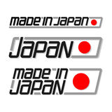 Bild i Japan Royaltyfria Bilder