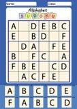 Bild sudoku für Kinder, ausschneiden und einfügen Stockfoto