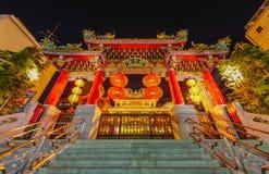 Bild Yokohamas Chinatown von lizenzfreies stockfoto