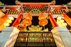 Bild Yokohamas Chinatown von stockfoto