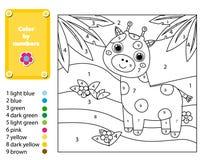 Bildande lek för barn Färga sidan med giraffet i djungel Färg vid nummer, tryckbar aktivitet royaltyfri illustrationer