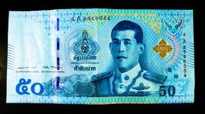 Bilden av hans majestät King Maha Vajiralongkorn Bodindradebayavarangkun av Thailand på ny 50 baht sedel Arkivfoto