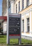 bilden för riktningen 3d framförde tecknet Savelovsky järnvägsstation i Moskva, Ryssland Royaltyfria Bilder