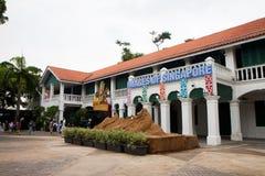 bilder singapore Royaltyfria Bilder