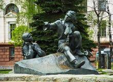 Bildhauerisches Gruppe Symon-myzyka Stockbild