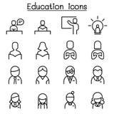 Bildung u. Lernen- Ikone stellten in dünne Linie Art ein stock abbildung