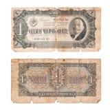 Bilet bank państwowy USSR Zdjęcia Royalty Free