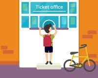 Biletowy biuro Zdjęcia Royalty Free