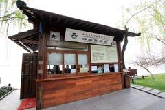 Biletowy biuro dla przyjemności łodzi w westlake Fotografia Stock