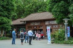 Biletowy budka ogród botaniczny zdjęcia stock