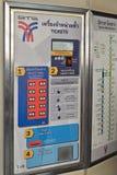 Bilhete automático que vende a máquina na estação do BTS imagem de stock