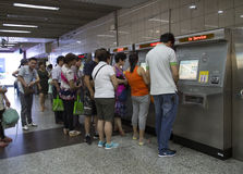 Bilhete de compra do metro Imagem de Stock Royalty Free