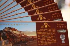 Bilhete do palácio de Potala Imagens de Stock Royalty Free