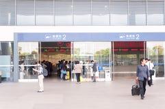 Bilheteira da estação de trem de Wuhan Fotos de Stock Royalty Free
