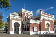 Bilheteira e sala de espera do estação de caminhos-de-ferro da construção histórica Foto de Stock