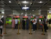 bilhetes para o metro Imagens de Stock Royalty Free