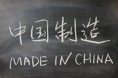 Bilingüe hecho en las palabras de China Foto de archivo