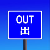 Bilingual blue out sign vector illustration
