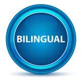 Bilingual Eyeball Blue Round Button. Bilingual Isolated on Eyeball Blue Round Button royalty free illustration