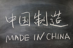 Bilingual Made in China words. In Chinese and English written on the blackboard Stock Photo
