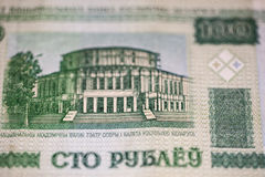 Bill of Belarus money Stock Photos