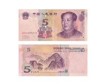 Bill chinês fotos de stock