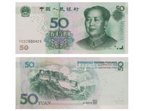 Bill chinês Fotografia de Stock