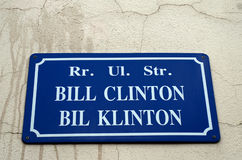 Bill Clinton Street, Pec, Kosovo Royalty Free Stock Image