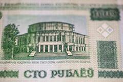 Bill del dinero de Bielorrusia Fotos de archivo