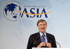Bill Gates en China Imágenes de archivo libres de regalías