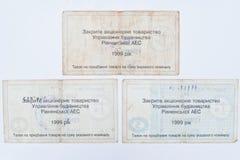 Bill 1,2,5 hryvna of Rivne NPP Ukraine money, circa 1999 Royalty Free Stock Photos