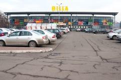 Billa-Parkplatz Stockbilder
